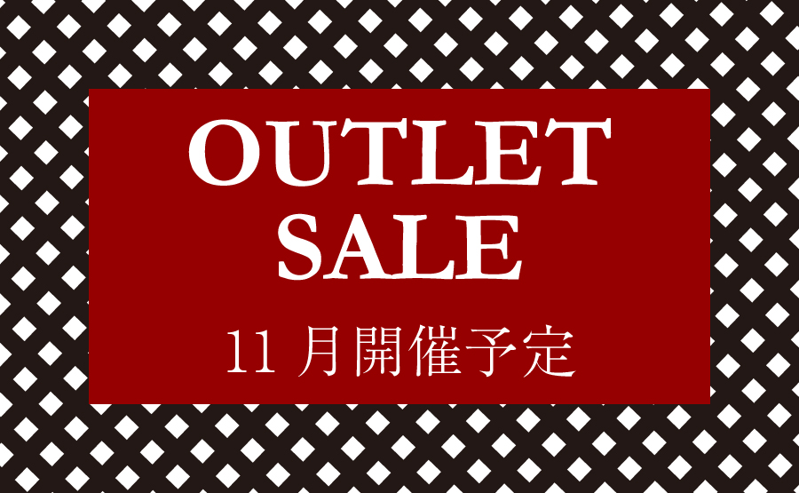 outlet.